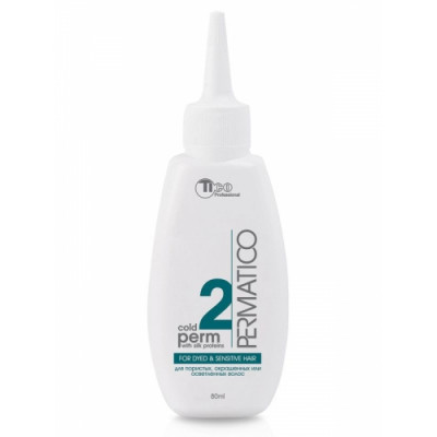 Perm lotion № 2 for died, bleached and sensitive hair 80 ml (50002)